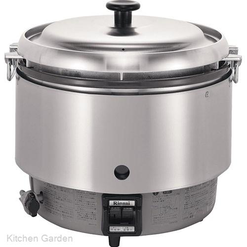 リンナイ業務用ガス炊飯器(涼厨) RR-30S2 12・13A【他商品との同梱配送不可・代引不可】
