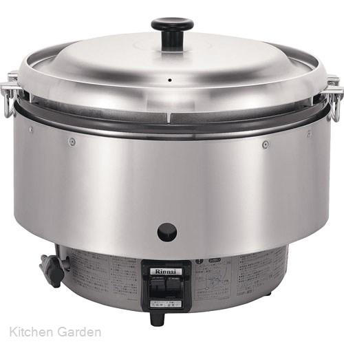 リンナイ業務用ガス炊飯器(涼厨) RR-50S2 LPガス【他商品との同梱配送不可・代引不可】
