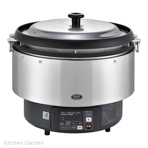 リンナイガス炊飯器αかまど炊きRR-S500G12・13A
