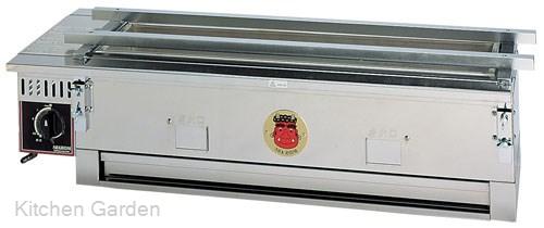 炭焼器赤鬼 太郎 II S-910 LPガス用【他商品との同梱配送不可・代引不可】