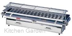 SA18-0 ステンレス製 強力焼鳥器 (大) 12A・13A 都市ガス用 .【業務用調理用品のキッチンガーデン ~飲食店舗用品・厨房用品専門店~】