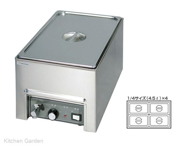 電気フードウォーマー NFW3454C(タテ型) .【業務用調理用品のキッチンガーデン ~飲食店舗用品・厨房用品専門店~】