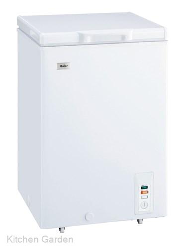 ハイアール チェスト式冷凍庫 JF-NC103F(W)【他商品との同梱配送不可・代引不可】