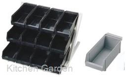 SA 18-8 ステンレス  デラックス オーガナイザー 3段4列(12ヶ入) グレー