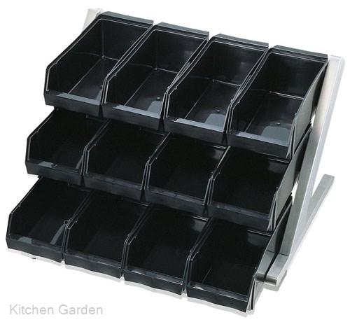 SA デラックス オーガナイザー 3段4列(12ヶ入) ブラック .[18-8 ステンレス製]