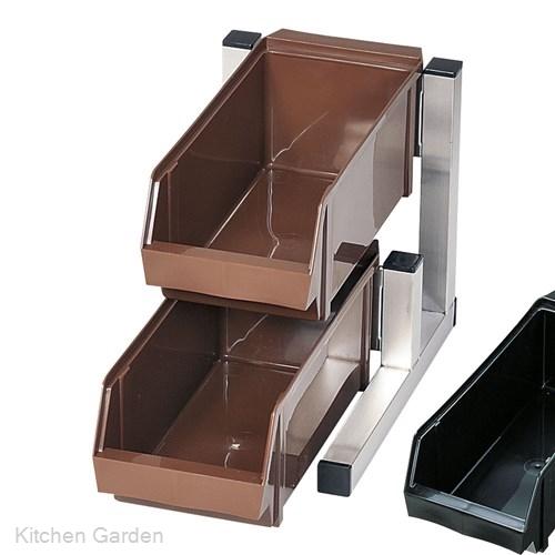 TKG 18-0 ステンレス製 スマート オーガナイザー 2段1列(2ヶ入) ブラック