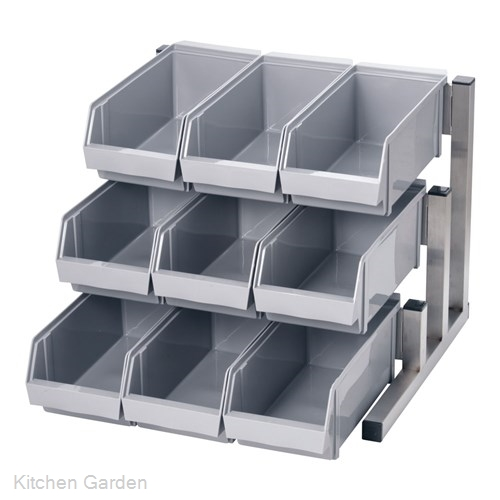 TKG スマート オーガナイザー 3段3列(9ヶ入) ブラック .[18-0 ステンレス製]