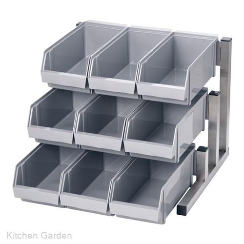 TKG スマート オーガナイザー 3段3列(9ヶ入) ホワイト .[18-0 ステンレス製]