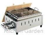 18-8 ステンレス  湯煎式おでん鍋 OY-18 尺8寸 LPガス用 .【業務用おでん鍋】