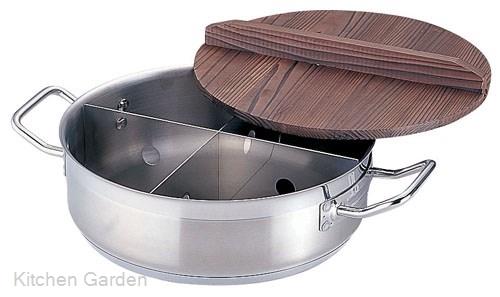 21-0 ステンレス TKGプロ 電磁用丸型おでん鍋 (木蓋付) 小 .【IH対応おでん鍋】