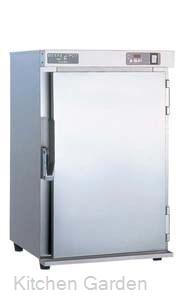電気温蔵庫 NB-7F(32個入)【他商品との同梱配送不可・代引不可】