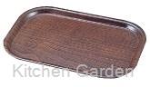 CAMBRO(キャンブロ) ウッドトレー 長方形 60シリーズ PH556040