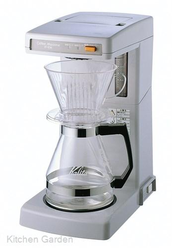 コーヒーメーカー ET-104 .【業務用調理用品のキッチンガーデン ~飲食店舗用品・厨房用品専門店~】