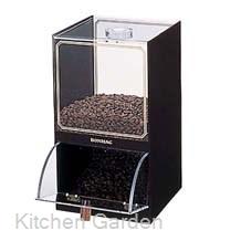 ボンマック コーヒーケース W- II