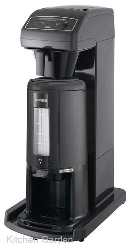 カリタ 業務用コーヒーマシン ET-450N