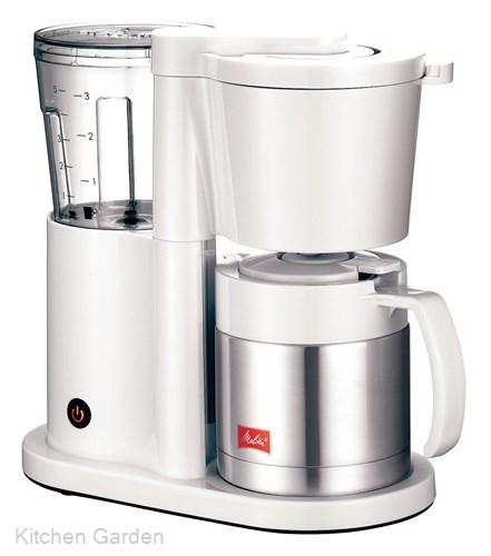 メリタ コーヒーメーカー オルフィ SKT52 ホワイト