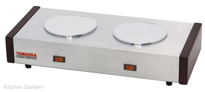 卓上用電気コーヒーウォーマー S-552PT(2連)