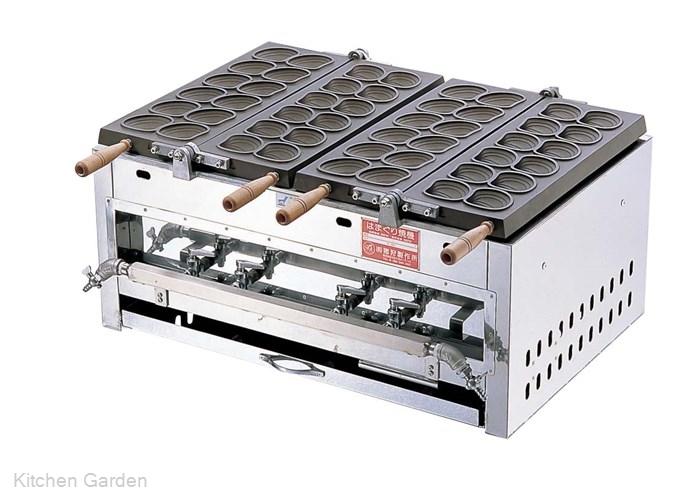 はまどら焼器 EGHA-4 都市ガス【他商品との同梱配送不可・代引不可】