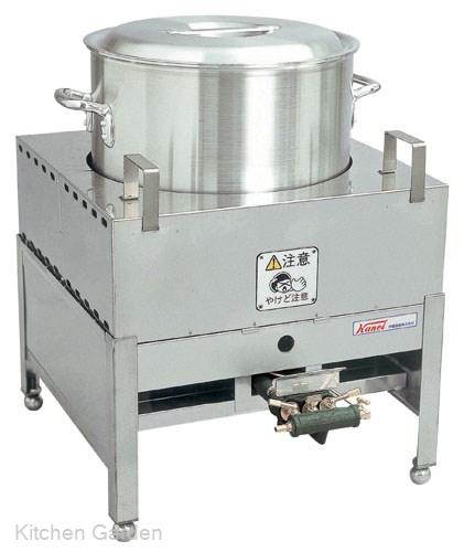 ガス式スープカマドレンジ 早沸くん KSK-66-45 LPガス用 .【業務用調理用品のキッチンガーデン】