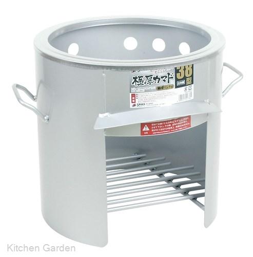 極厚かまど(鍋受リング付) 42型 OS-0666 .【給食料理用大鍋・炊き出し用鍋】
