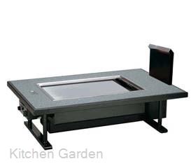 ロースター 和卓 SOC-8040ED 石目グレー LPガス用 排気A