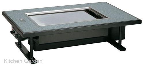ロースター 和卓 SOC-6040ED 石目グレー LPガス用 排気C