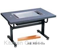 お好み焼鉄板ロースターHHN-6036D洋卓木目ベージユ 都市ガス .【お好み焼きテーブル】