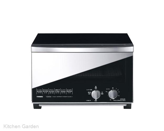 ミラーガラス オーブントースター TS-D047B