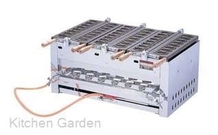 SAにこにこミニ鯛焼ガス台(24ヶ型) SATS-3連 LPガス用