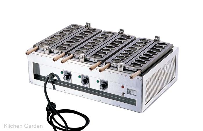 SA電気式にこにこミニ鯛焼器 SATO-3連(24ヶ型)【他商品との同梱配送不可・代引不可】