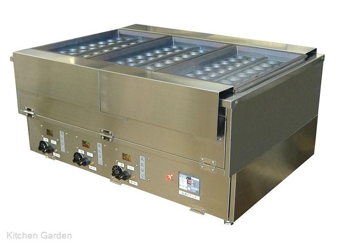 電気式たこ焼き機 KTK-3 .【業務用たこ焼き器】