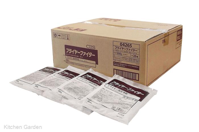 ディバーシー フライヤーファイター (500g×20袋入)