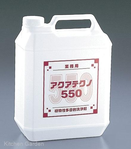 多目的洗剤 アクアテクノ550 4リットル