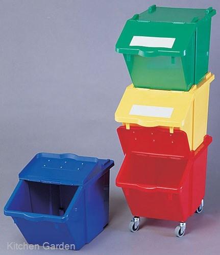 分別ボックス SAX45(フタ付) グリーン