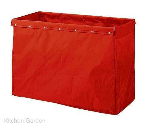 リサイクル用システムカート専用収納袋 360リットル レッド【他商品との同梱配送不可・代引不可】