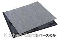 吸油マット用ベース 750×900【他商品との同梱配送不可・代引不可】