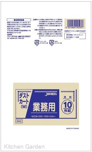 業務用ダストカート用ポリ袋M(120リットル) (200枚入) DK93 透明【他商品との同梱配送不可・代引不可】