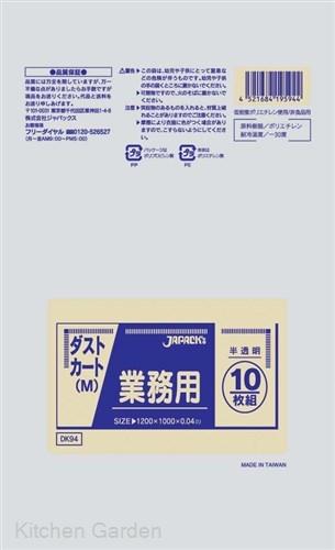 業務用ダストカート用ポリ袋M(120リットル) (200枚入) DK94半透明【他商品との同梱配送不可・代引不可】