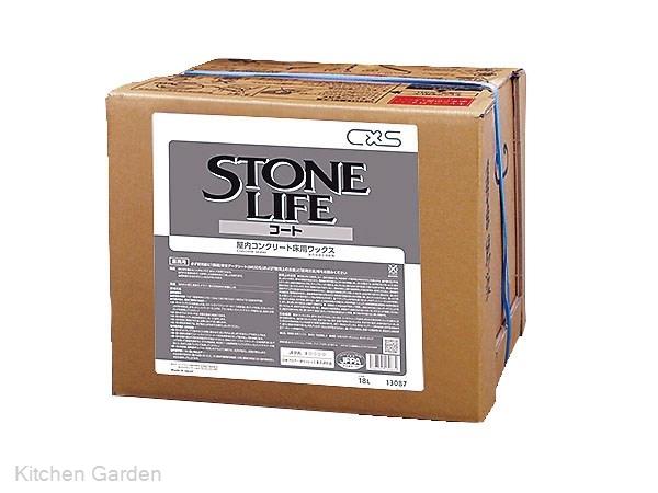 ディバーシー 天然石用仕上剤 ストーンライフコート 18リットル【他商品との同梱配送不可・代引不可】
