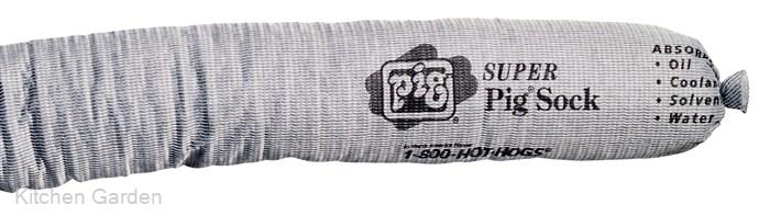 スーパーピグソックス PIG210 (24本入)【他商品との同梱配送不可・代引不可】