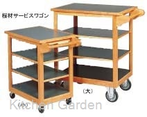 桜材サービスワゴン(小)【他商品との同梱配送不可・代引不可】