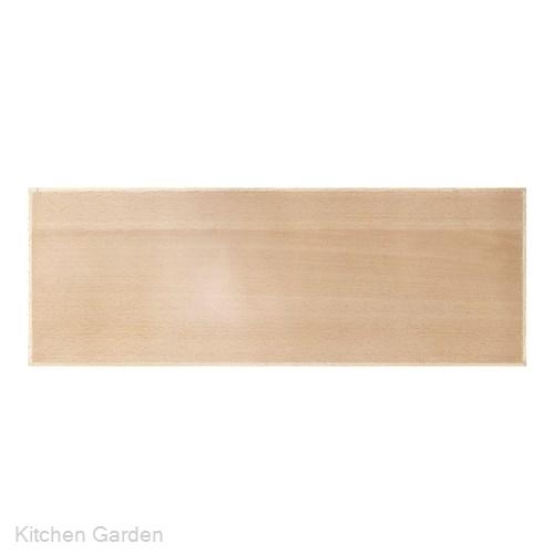 木製ボード 0644B