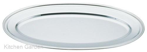 UK 18-8 ステンレス製 B渕魚皿 26インチ .【業務用調理用品のキッチンガーデン ~飲食店舗用品・厨房用品専門店~】