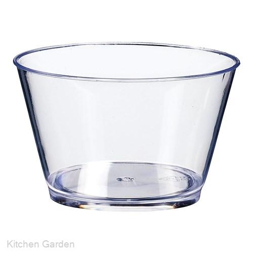 ソリア コニックカップ(100個入) PS33210 150cc