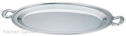 UK バロン小判チェーフィング用 フードパン浅型 24インチ .[18-8 ステンレス製]