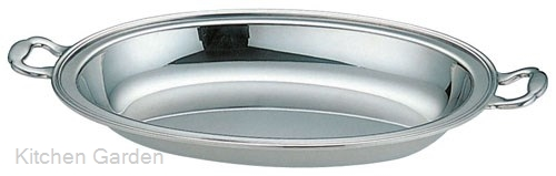 UK バロン小判チェーフィング用 フードパン深型 151/2インチ .[18-8 ステンレス製]