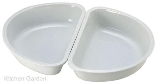 UK バロン小判チェーフィング 用陶器 20インチ(2枚組) .[18-8 ステンレス製]