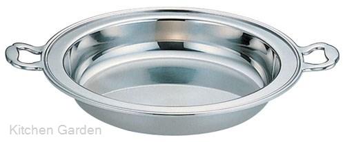 UK バロン丸チェーフィング用 フードパン深型10インチ .[18-8 ステンレス製]