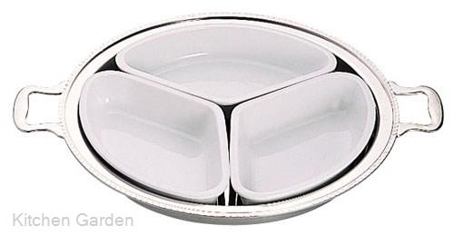 UK ユニット丸湯煎用陶器セット 3分割(3枚組) 20インチ用 .[18-8 ステンレス製]