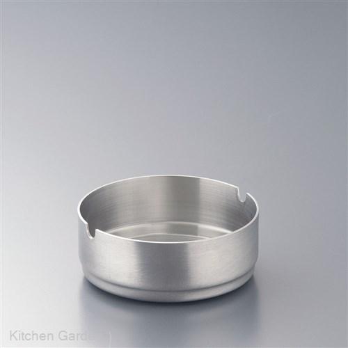ステンレス製灰皿 結婚祝い フラット ステンレススタッキング丸灰皿 7cm レスト付 高額売筋